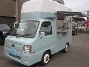 スバル サンバートラック TC キッチンカー加工車移動販売公認車オールペン青白ツートンカラーアルミ製FRP製ボディー