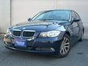BMW/BMW 320i パワーシート HIDライト CDステレオ
