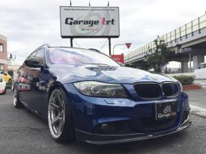 BMW 3シリーズ 325iツーリング Mスポーツパッケージ サンルーフ スマートキー 車高調 WORK19インチAW カーボンリップスポイラー カーボンミラーカバー パワーシート 車内カーボンパネル装着 ETC