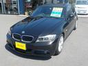 BMW/BMW 320i MスポーツパッケージLCI