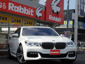 BMW 7シリーズ 750Li Mスポーツ リアコンフォートPKG トップビュー