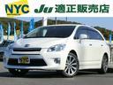 トヨタ/マークXジオ 240G