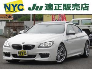 BMW 6シリーズ 640iグランクーペ Mスポーツパッケージ SR カーボン LED 茶革 H&Rロアバージョン ウッドパネル コーディング多数 コンフォートアクセス 4世代ナビNBT-EVO 純正両側1本出しマフラー