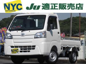 ダイハツ ハイゼットトラック スタンダード パートタイム4WD 3方開 エアバッグ