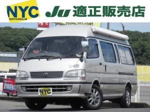 トヨタ ハイエースバン  キャンピング SDナビ Bカメラ 地デジ AC PS ETC 社外AW