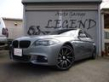 BMW BMW 528iツーリング 黒革 サンルーフ WALD20AW