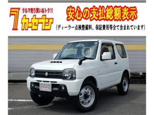 スズキ ジムニー XG 4WD ターボ CD Bluetooth ETC フォグ 禁煙車 充電用USB ウィンカーミラー
