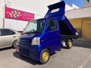 三菱 ミニキャブトラック ダンプ オートマ 4WD エアコン パワステ