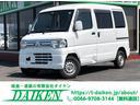 三菱/ミニキャブバン CL 4WD キーレス 5速マニュアル フルフラット 軽バン