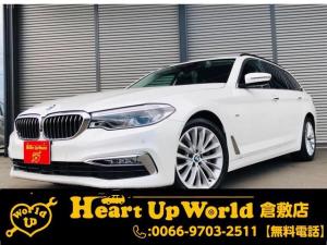 BMW 5シリーズ HDDナビ ETC LED Bカメラ パワーシート