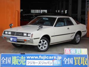三菱 ギャラン SLスーパーインテリア仕様 ワンオーナー車