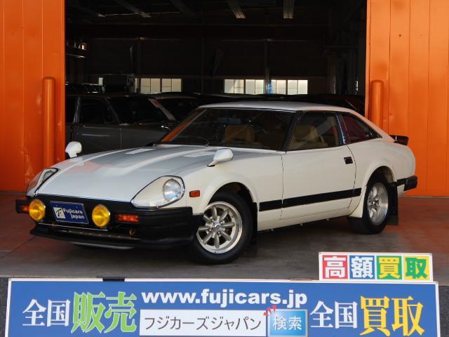 S55 日産 フェアレディZ Z‐L 入庫致しました ワンオーナー車! 社外15インチAW 取扱説明書・保証書