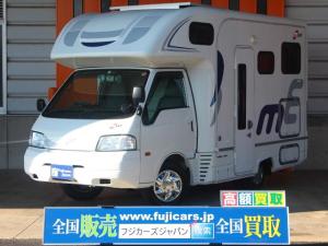 日産 バネットトラック ナッツRV マッシュ タイプX 家庭用テレビ 40L冷蔵庫