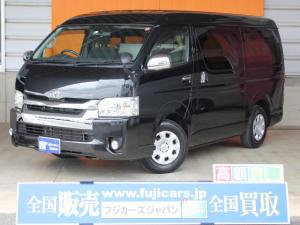トヨタ ハイエースワゴン FOCS DS-Fスタイル 8ナンバー ワンオーナー 冷蔵庫