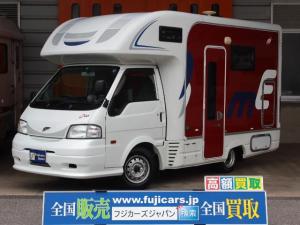 日産 バネットトラック ナッツRV マッシュ タイプA 4WD FF 冷蔵庫