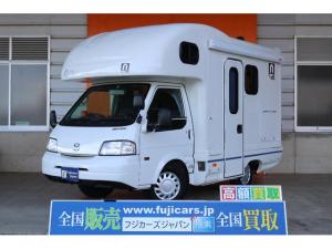 マツダ ボンゴトラック  AtoZ アミティ スペンド 常設1段ベッド ワンオーナー車 FFヒーター サイドオーニング ツインサブバッテリー 1500Wインバーター 40L冷蔵庫 コンバーター 走行充電 SDナビ ETC