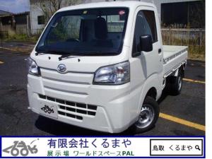 ダイハツ ハイゼットトラック スタンダード 4WD A/T