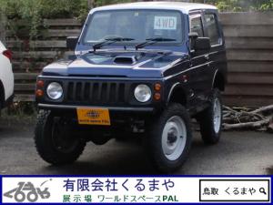 スズキ ジムニー ワイルドウインド 4WD AT リフトアップ