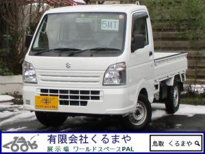 スズキ キャリイトラック KCエアコン・パワステ 5MT