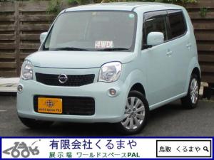 日産 モコ X FOUR 4WD プッシュスタートエンジン ナビ フルセグTV バックカメラ ベンチシート シートヒーター 電格ドアミラー Bluetooth アイドリングストップ アルミホイール