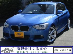 BMW 1シリーズ 120i Mスポーツ プッシュスタート ナビ アルミホイール スマートキー