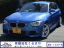 BMW/BMW 120i Mスポーツ