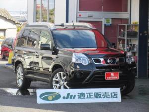 日産 エクストレイル 20Xt 4WD ハイパールーフ シートヒーター 全国保証