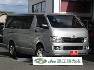 トヨタ ハイエースバン DX GLパッケージ /Wエアバック/ABS/キーレス/ETC/6人乗り/当店レンタカー/