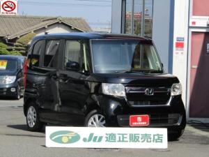 ホンダ N-BOX L /登録済み未使用車/パワースライドドア/オートLEDヘッドライト/マイナーチェンジ後/現行モデル/スマートキー2本/ブレーキサポート/取説/保証書/全国ディーラー新車保証対応/