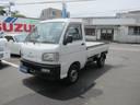 ダイハツ/ハイゼットトラック 4WD エアコン タイベル交換済 5MT 軽トラック