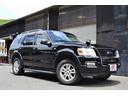 フォード/フォード エクスプローラー XLT4WDサンルーフ