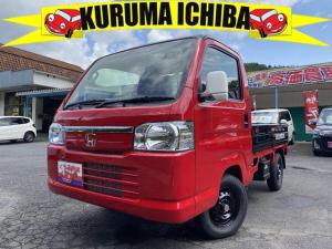 ホンダ アクティトラック タウン 4WD 特別仕様 届出済未使用車 赤黒ツートン