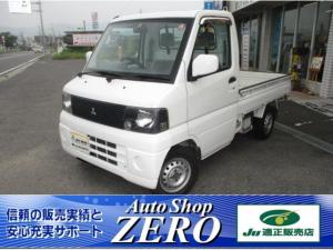 三菱 ミニキャブトラック VX-SE パワステ 4WD