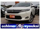 トヨタ/ハリアー プレミアム アドバンスドパッケージ