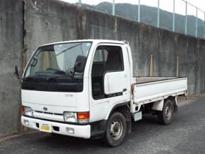 日産 アトラストラック スーパーローDX 4WD