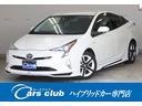 トヨタ/プリウス A セーフティセンス 新品エアロ 純正ナビ HV2年保証付