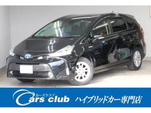 トヨタ プリウスアルファ S プリクラッシュ 踏み間違い防止 8型ナビ HV1年保証付