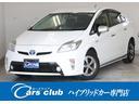 トヨタ/プリウス Sマイコーデ 純正フルセグナビ フォグ ソフトレザーシート