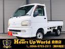 ダイハツ/ハイゼットトラック 農用パック 4WD