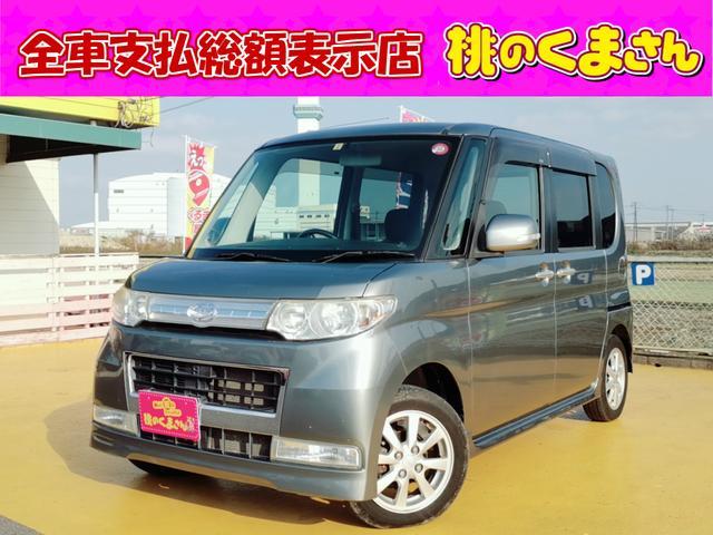 スライドドア ピラーレス タント 岡山 中古車 軽 4人で乗っても広々乗れる☆ファミリーカーにも便利♪背の高いタント!