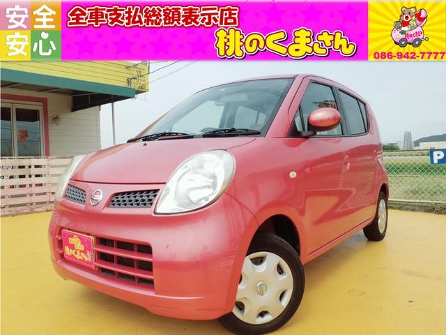 お洒落 かわいい 人気 軽自動車 岡山 中古車 お洒落で人気のモコ!人気色のピンク♪独特のスタイルが人気のお車です☆