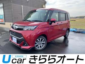 トヨタ タンク カスタムG-T ナビ・TV/バックカメラ/スマートキー/プッシュスタート/シートヒーター/オートライト/両側パワースライドドア