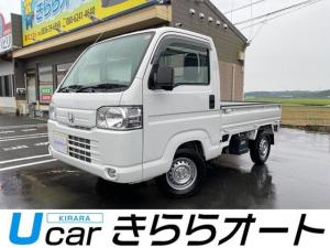 ホンダ アクティトラック SDX パワステ/4WD/MT