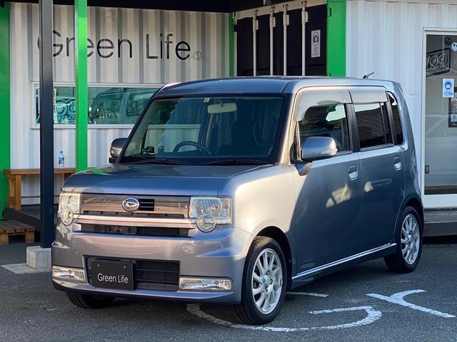 【GreenLife 厳選中古車!!】 お早めに♪ 車両状態等気になる点は、お気軽にお問い合わせください♪♪