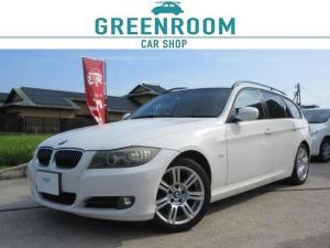 BMW 3シリーズ 320iツーリング HIDライト 純正ナビ パワーシート Mスポーツ17インチアルミ レザーキーレスケース アルピンホワイト 保証付き