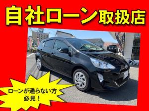 トヨタ アクア S 自社ローン・全国対応・頭金不要・保証人不要・84回払い可・1年保証付き