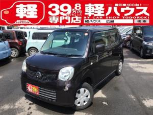 日産 モコ S キーレス 社外オーディオ CD ベンチシート 電動格納ミラー