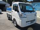 ダイハツ/ハイゼットトラック 4WD PTOダンプ