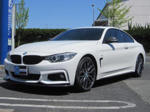 BMW 4シリーズ 420iクーペ Mスポーツ 3Dデザインリップ マフラー Bチップ フルセグTVナビ バックカメラ スマートキー DVD再生 ターボ 正規輸入車