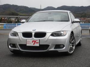 BMW 3シリーズ 320i クーペ Mスポーツ パワーシート サンルーフ